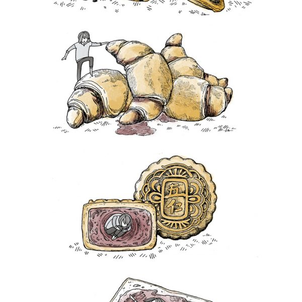Red Bean Illos All Vertical
